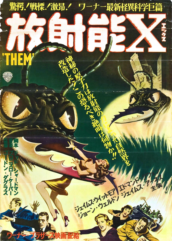 1950s movie posters wwwimgkidcom the image kid has it